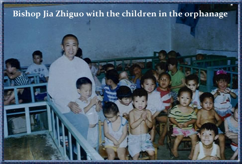 Underground Catholic Handicapped Orphanage in Hebei